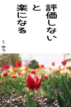 sonet-b-hyouka-sinai02.jpg