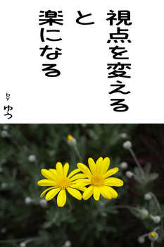 sonet-b-sitenwo-kaeru02.jpg